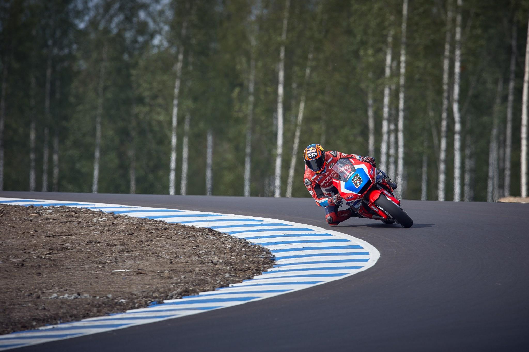 Finland Grand Prix
